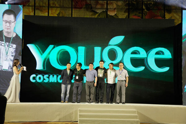 2015-yougee-launch-meeting-2