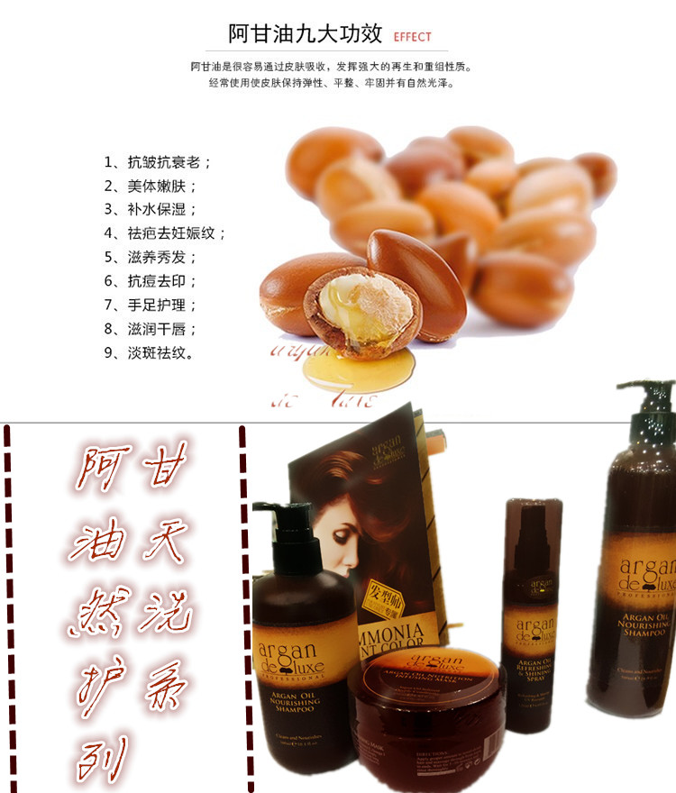 argan-oil-nut
